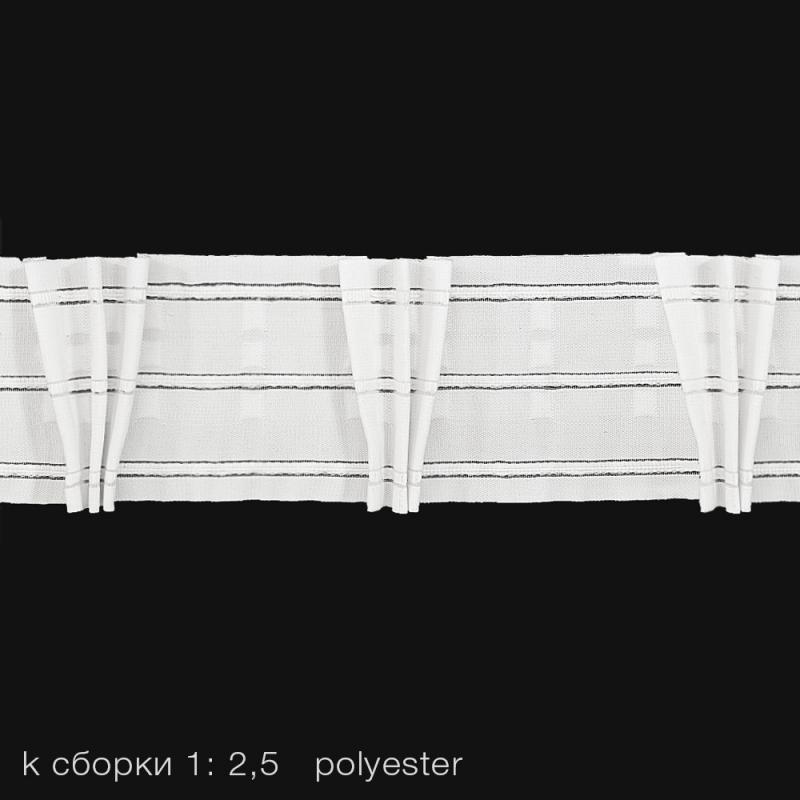 5703/95 Шторная лента_1