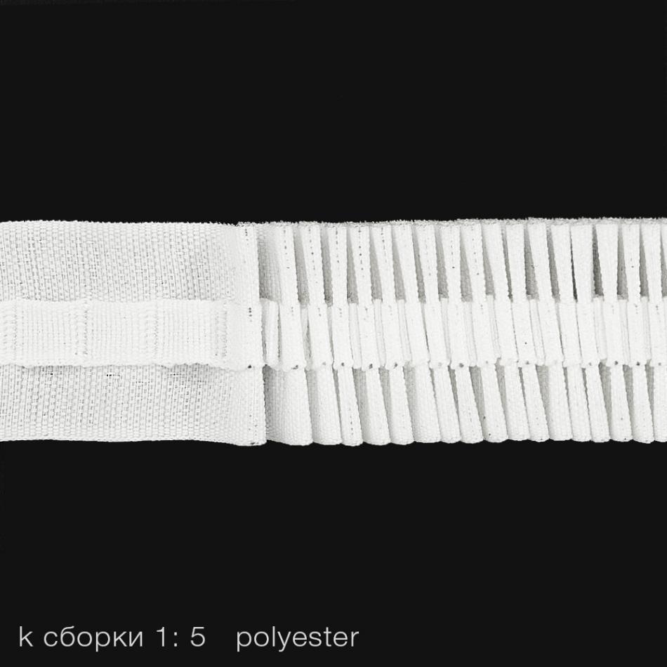 #5709/451 Шторная лента_1