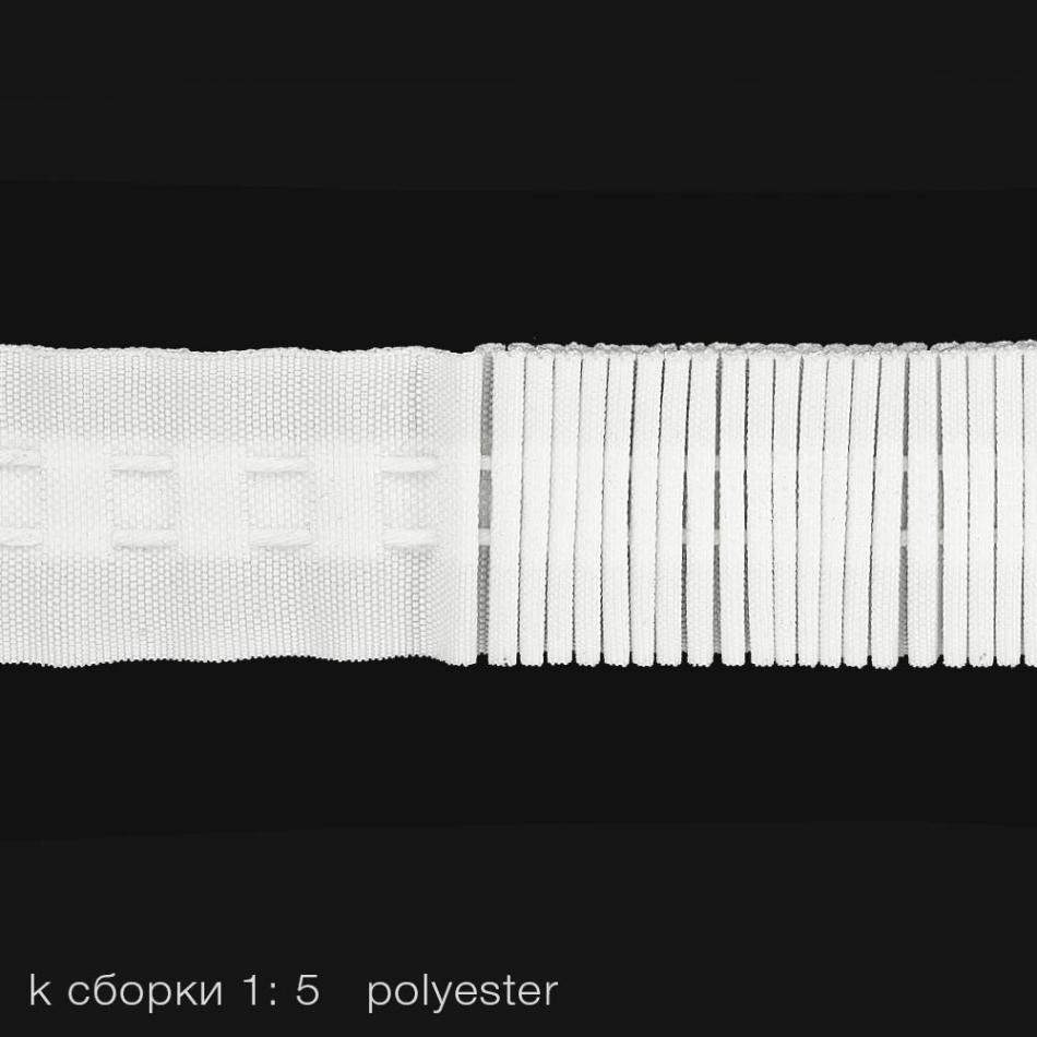 5715/423 Шторная лента_1