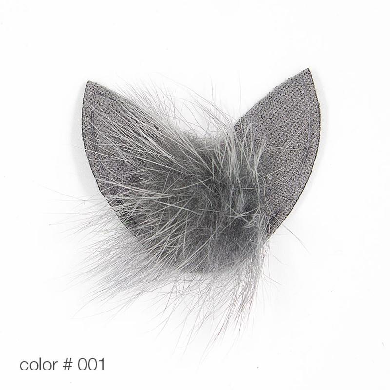 #1703/13 Декоративный пришивной элемент