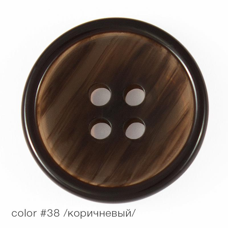 <b>Notice</b>: Undefined variable: alt_image in <b>/home/zaovgqav/public_html/catalog/view/theme/theme574/template/product/product.tpl</b> on line <b>106</b>8194 Пуговица костюмная