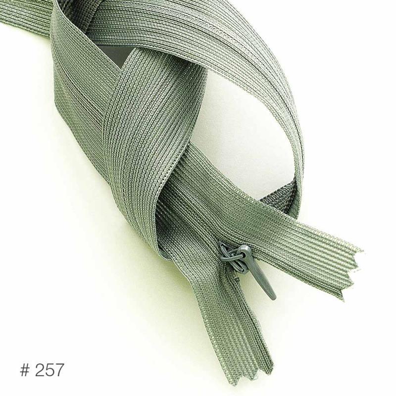 1470/35 Молния потайная нейлоновая