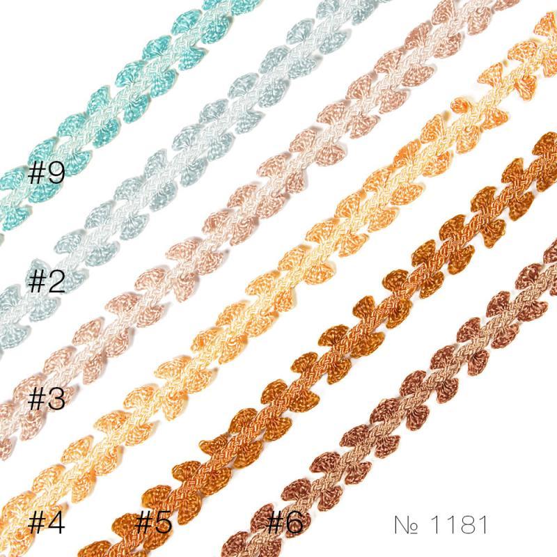 #1181 Тесьма узкая цветная_1