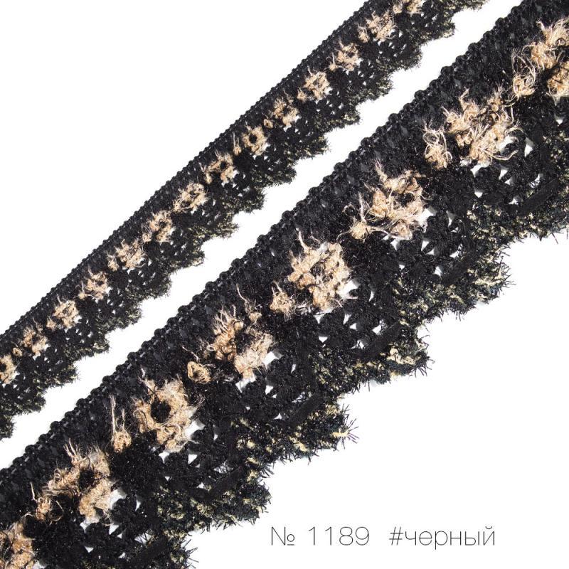 #1189 Тесьма из шенила с замшевой полосой