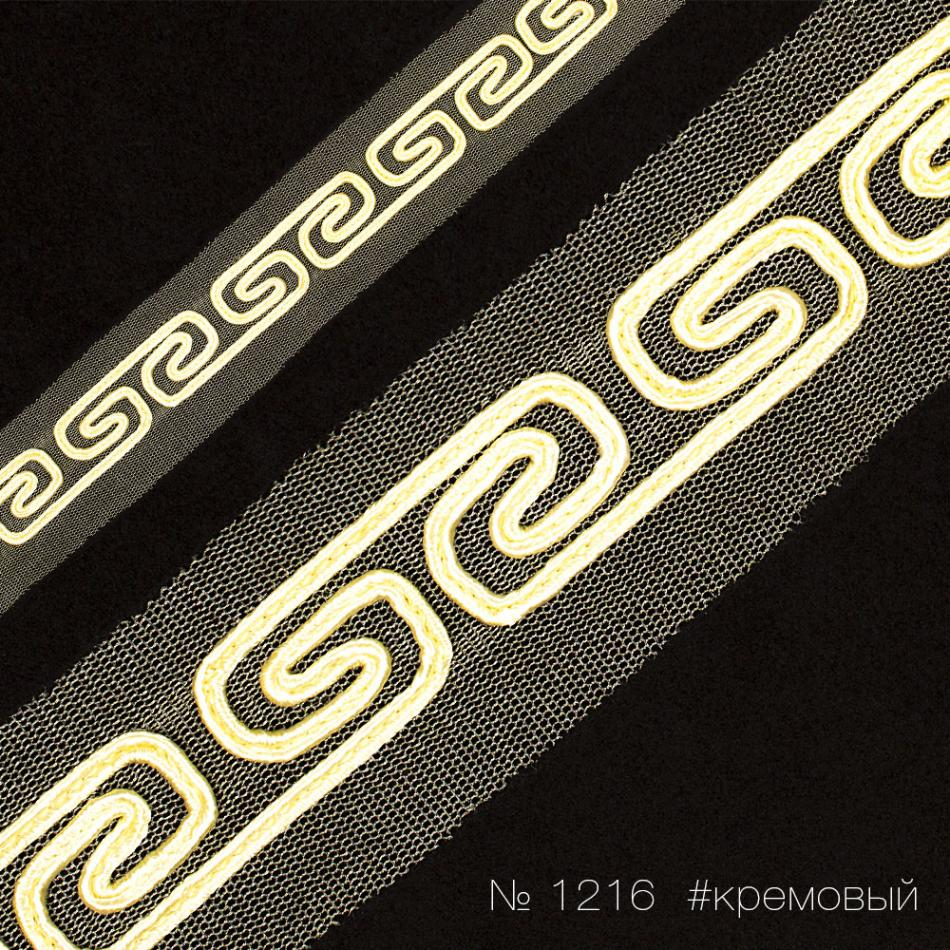 1216 Тесьма декоративная на сетке.  Вышивка сутажом_1