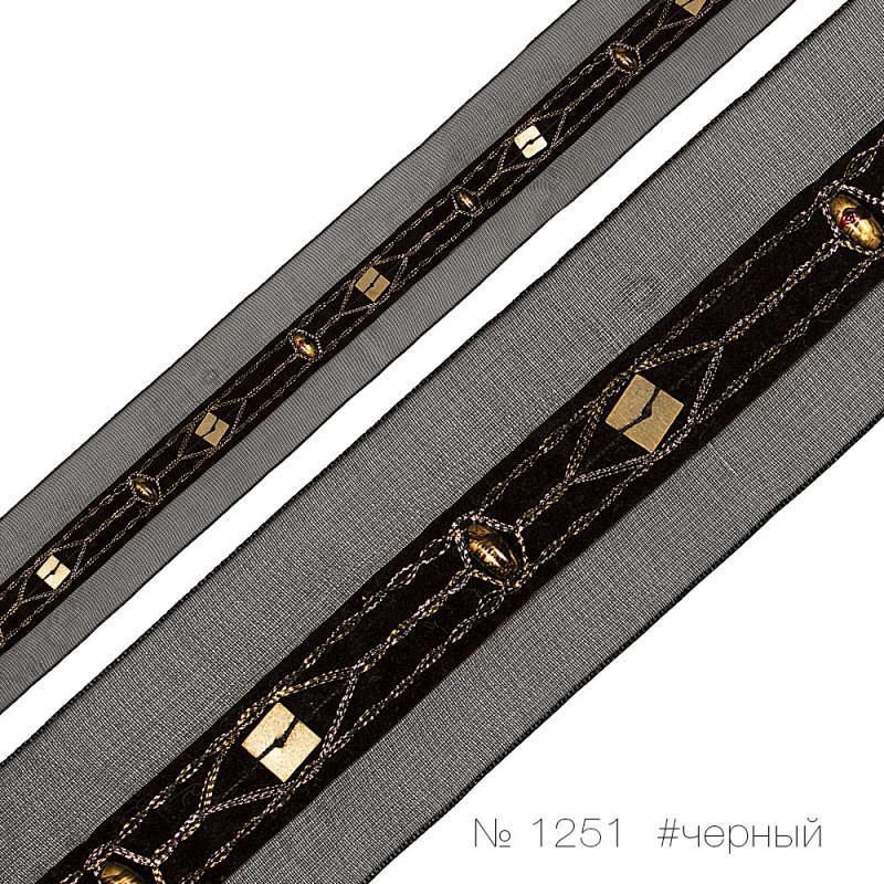 #1251 Тесьма декоративная бархатная лента с органзой