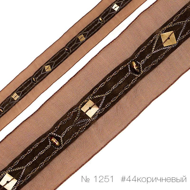 1251 Тесьма декоративная бархатная лента с органзой_1