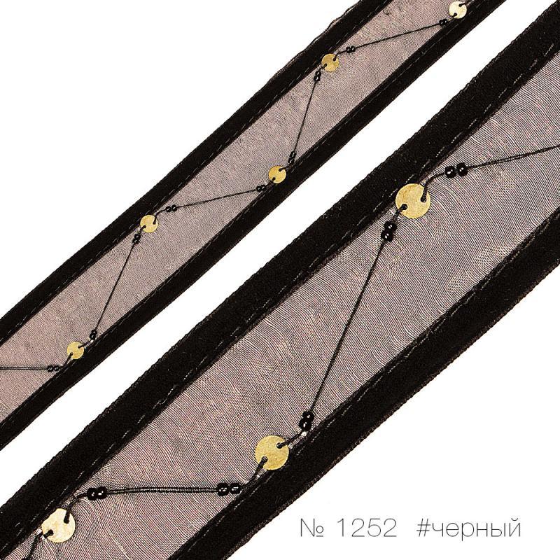 #1252 Тесьма декоративная - бархатные ленты с органзой_1
