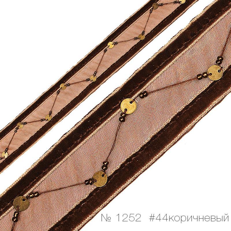 #1252 Тесьма декоративная - бархатные ленты с органзой