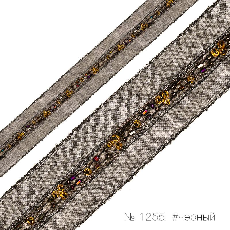 #1255 Тесьма декоративная, органза с вышивкой бисером и стеклярусом
