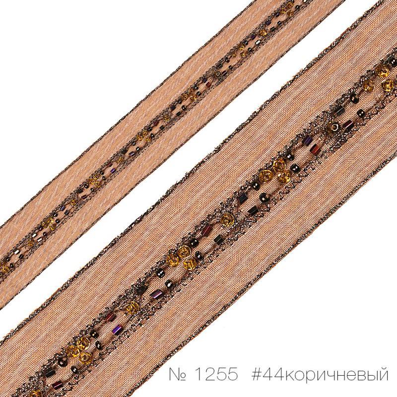 #1255 Тесьма декоративная, органза с вышивкой бисером и стеклярусом_1