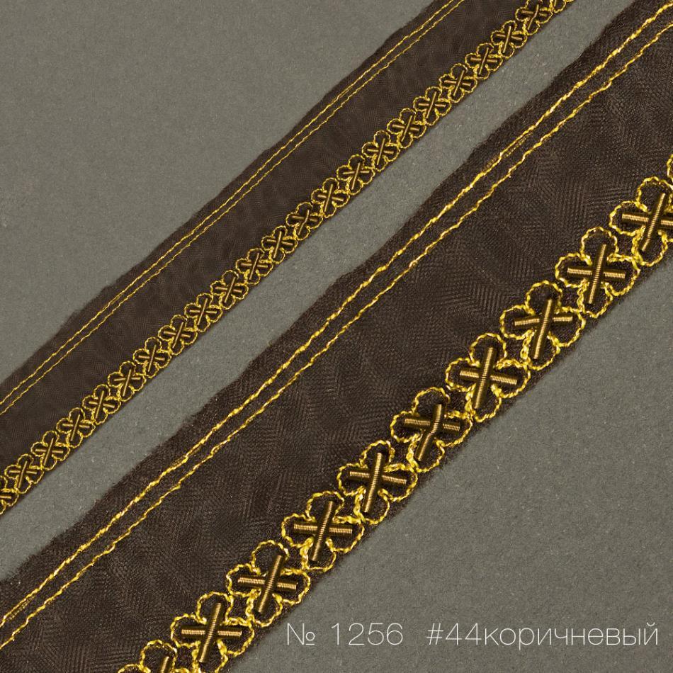 #1256 Тесьма декоративная на органзе с вышивкой и металлическими декоративными элементами._1