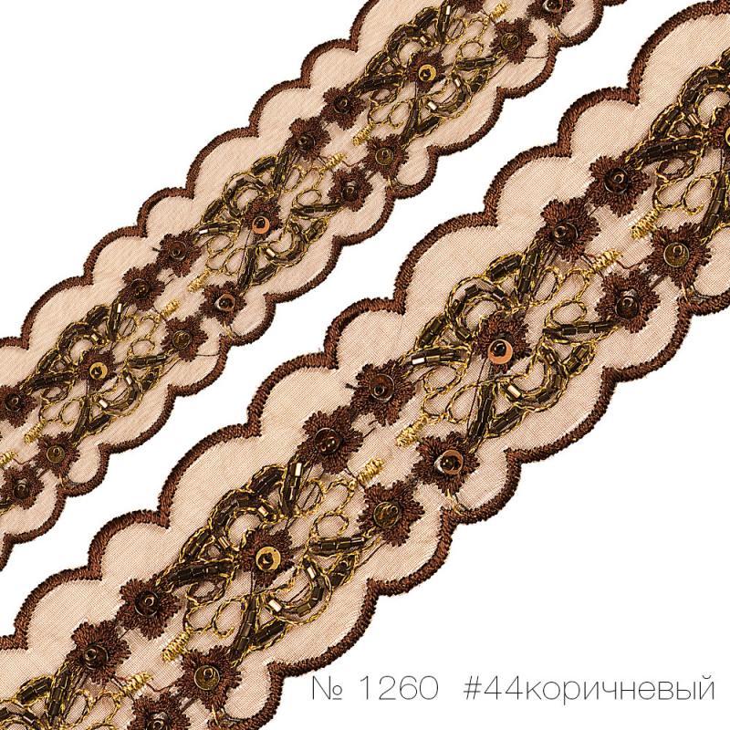 #1260 Тесьма декоративная на органзе с вышивкой, бисером и пайетками_1
