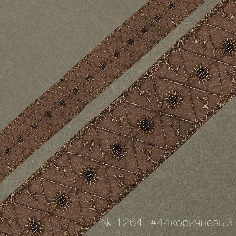 1264 Тесьма декоративная на органзе с вышивкой и бисером