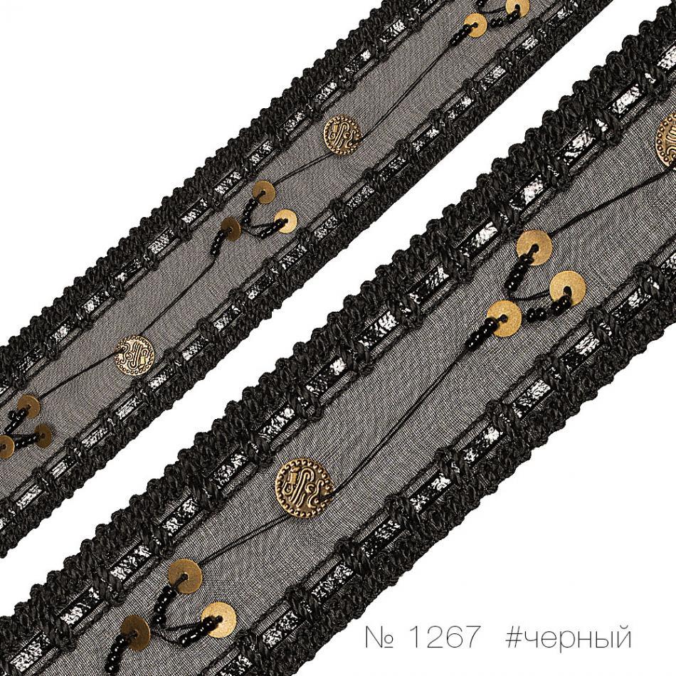 #1267  Тесьма декоративная на органзе._1