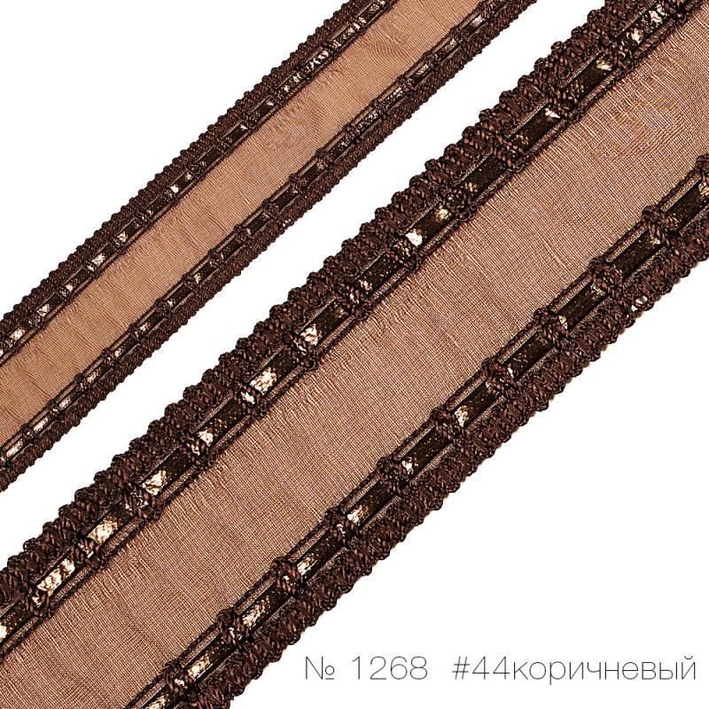 #1268 Тесьма декоративная на органзе с лаковой кожаной лентой_1