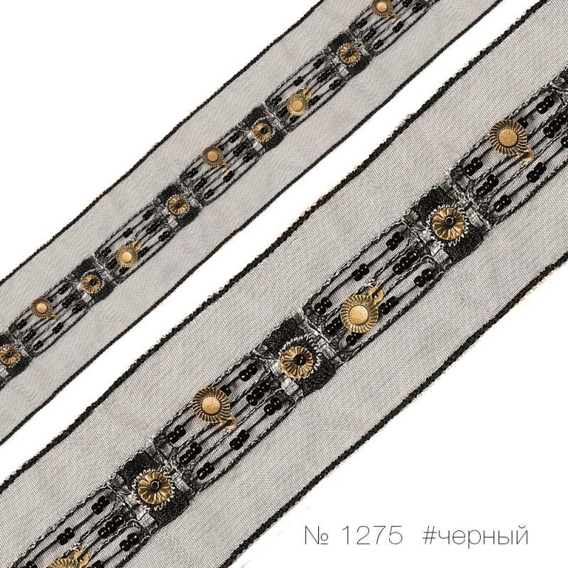 #1275 Тесьма декоративная на органзе с вышивкой