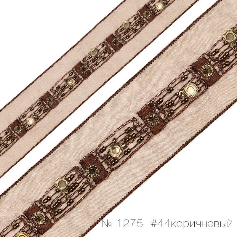 #1275 Тесьма декоративная на органзе с вышивкой_1