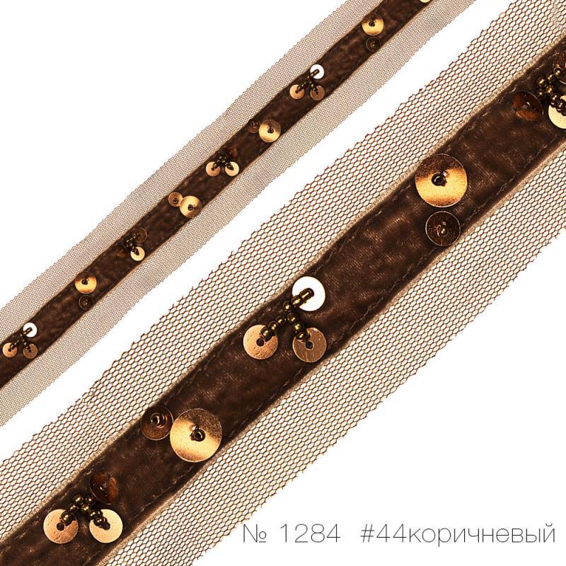 #1284 Тесьма на сетке с бархатной лентой_1