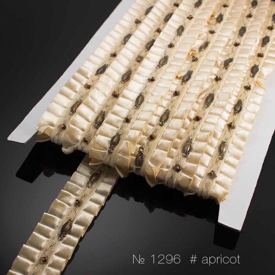 #1296 Тесьма декоративная из атласной ленты_1