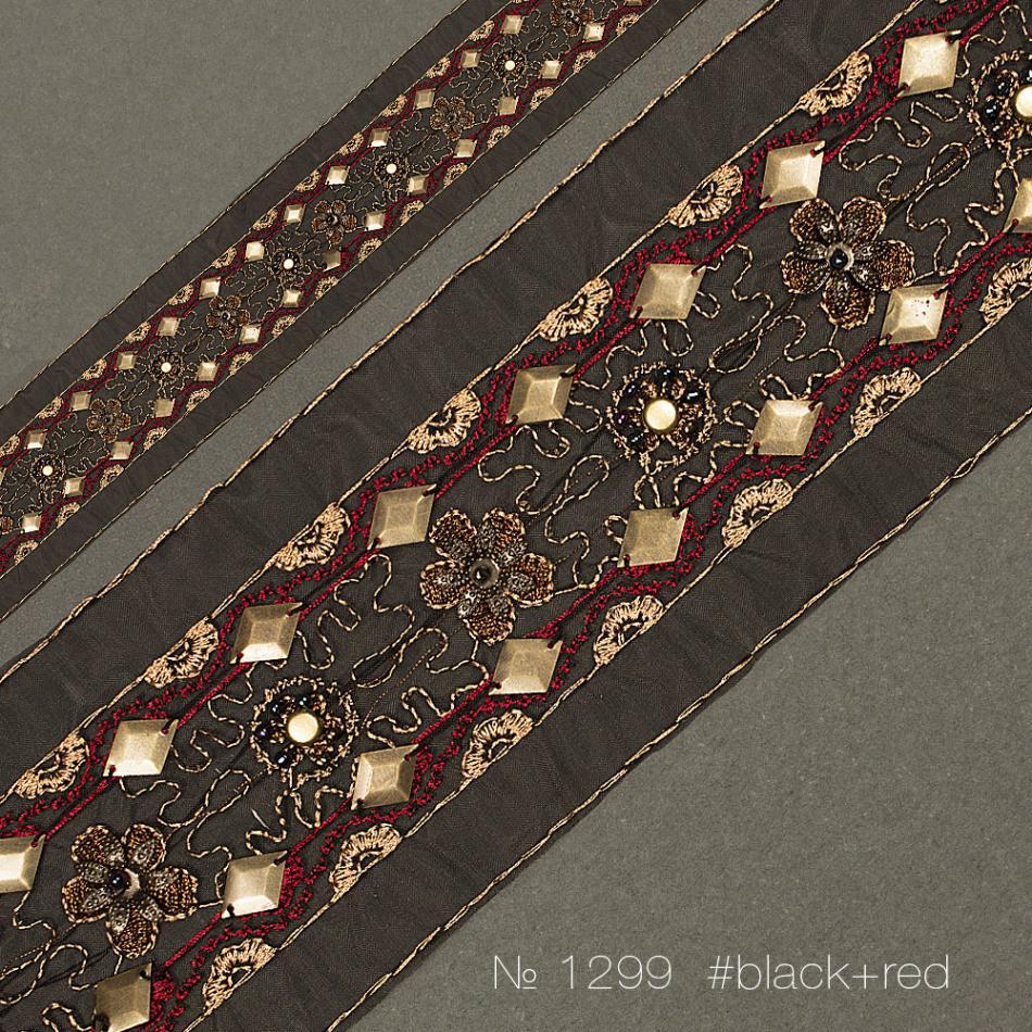#1299 Тесьма декоративная из органзы с вышивкой_1