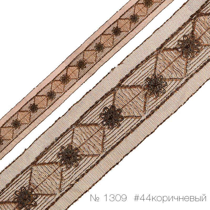 #1309 Тесьма на сетке с вышивкой_1
