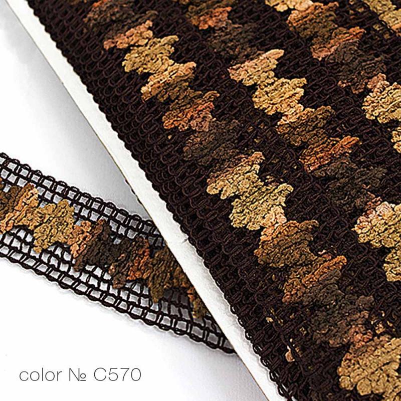 5514 Тесьма декоративная натуральная на сетке